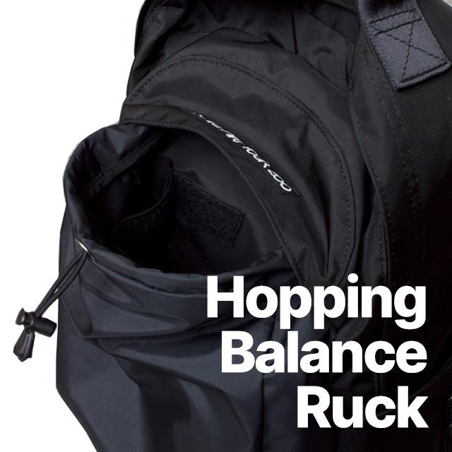 Hopping Balance Ruck